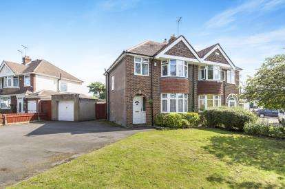 3 Bedrooms Semi Detached House for sale in Brooklyn Road, Cheltenham, Gloucestershire, Cheltenham