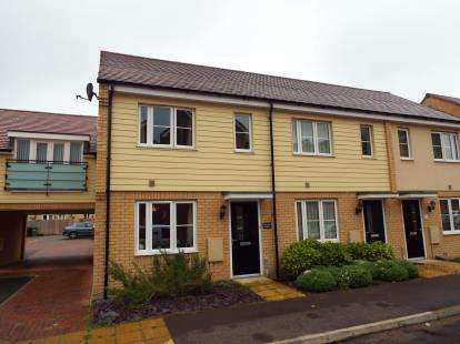 2 Bedrooms End Of Terrace House for sale in Leyland Road, Dunstable, Bedfordshire