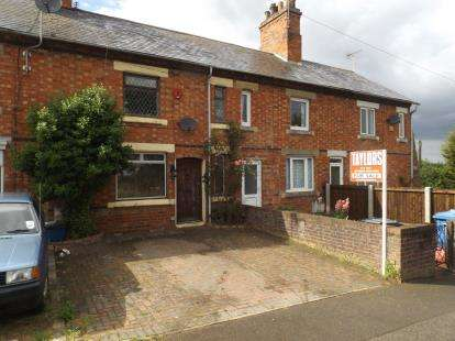 3 Bedrooms Terraced House for sale in Furnace Cottages, Northampton Road, Kettering, Northamptonshire