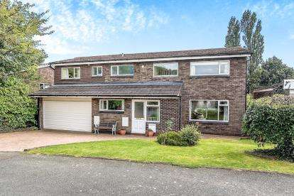 5 Bedrooms Detached House for sale in The Grange, Upper Longdon, Near Lichfield, Staffordshire