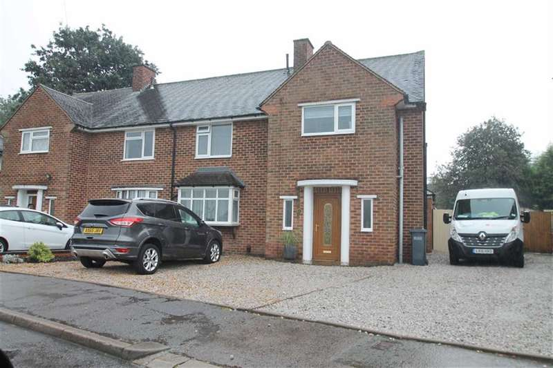 4 Bedrooms Property for sale in Burford Close, Solihull