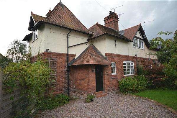 3 Bedrooms Semi Detached House for sale in Home Farm Cottages, Chapel House Lane, Puddington