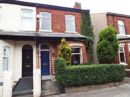 2 Bedrooms End Of Terrace House for sale in Fairfield Road, Fulwood, Preston, Lancashire