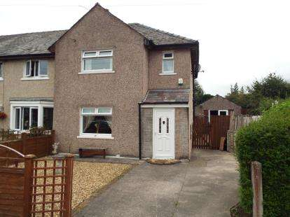 3 Bedrooms End Of Terrace House for sale in Langdale, Caton, Lancaster, Lancashire, LA2