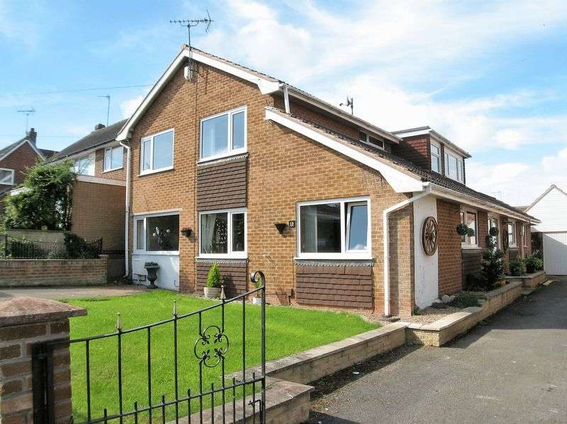 5 Bedrooms Detached House for sale in Northfield Avenue, Radcliffe-on-Trent