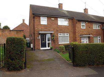 3 Bedrooms End Of Terrace House for sale in The Glen, Clifton, Nottingham