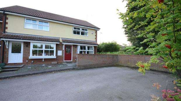 2 Bedrooms End Of Terrace House for sale in Constable Close, Woodley, Reading