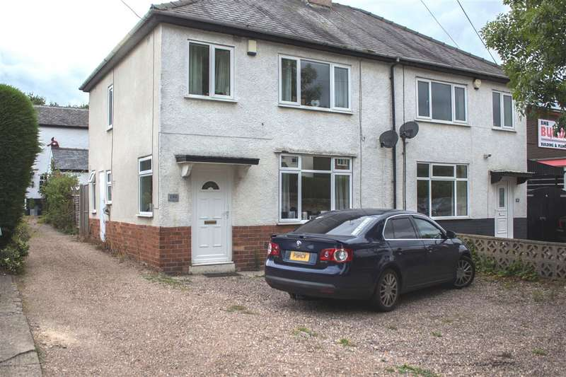 3 Bedrooms Semi Detached House for sale in Newbold Road, Chesterfield