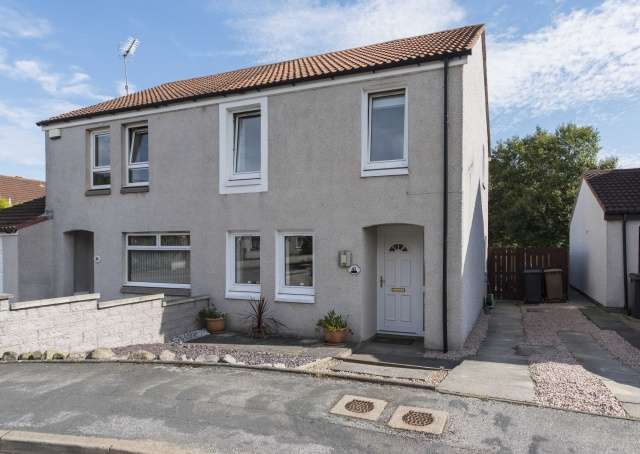 3 Bedrooms Semi Detached House for sale in Lee Crescent North, Aberdeen, Aberdeenshire, AB22 8FN