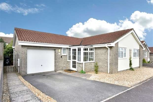 3 Bedrooms Detached Bungalow for sale in Preachers Vale, Coleford, Radstock
