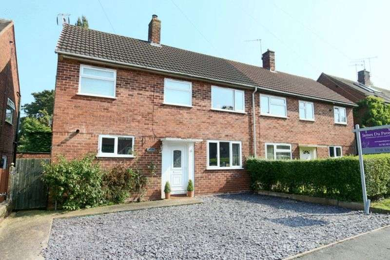 3 Bedrooms Semi Detached House for sale in Greenway, Eccleshall, Stafford