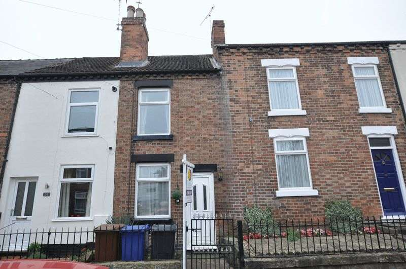 2 Bedrooms Terraced House for sale in Beech Lane, Burton upon Trent