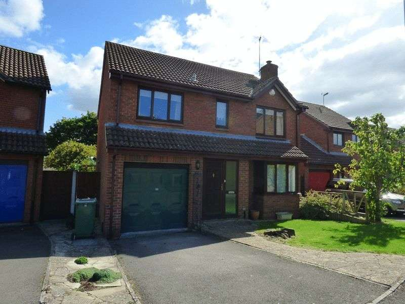4 Bedrooms Detached House for sale in Plock Court, Gloucester