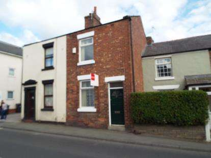 2 Bedrooms Terraced House for sale in Station Road, Bamber Bridge, Preston, Lancashire
