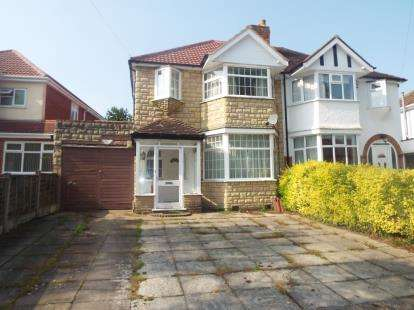 3 Bedrooms Semi Detached House for sale in Hatchford Avenue, Solihull, West Midlands, England