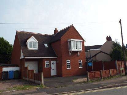 3 Bedrooms Detached House for sale in Hilton Lane, Great Wyrley, Walsall, West Midlands