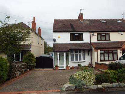 3 Bedrooms Semi Detached House for sale in Wood Lane, Wedges Mills, Cannock, Staffordshire