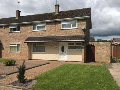 3 Bedrooms Semi Detached House for sale in Haresfield Close, Worcester, Worcestershire