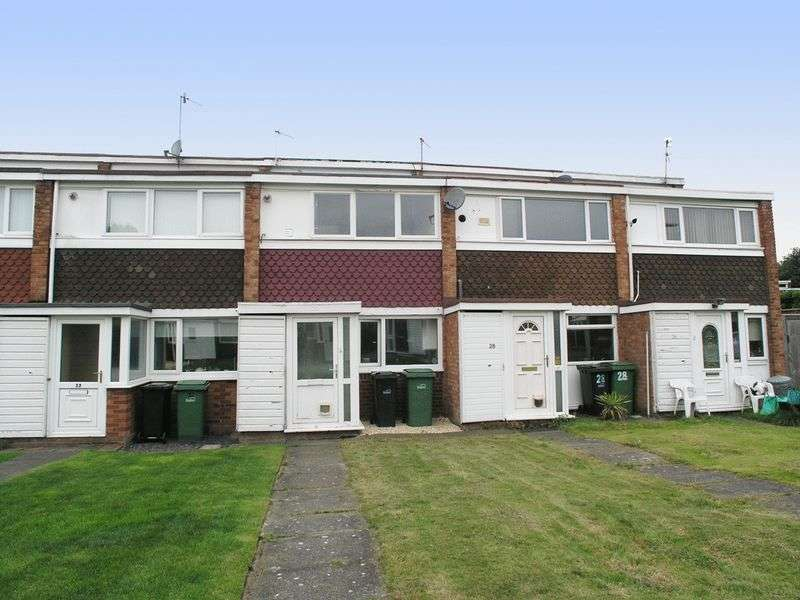 2 Bedrooms Terraced House for sale in BRIERLEY HILL, Quarry Bank, Grosvenor Way