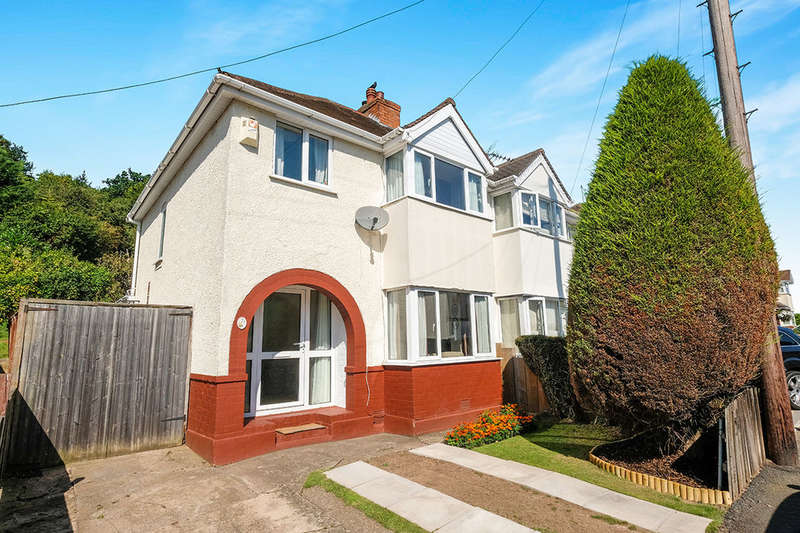 3 Bedrooms Semi Detached House for sale in Elbury Park Road, Worcester, WR4