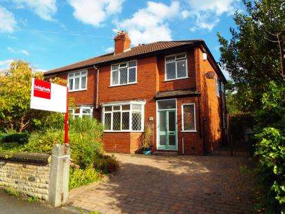 3 Bedrooms Semi Detached House for sale in Ryebank Road, Chorlton Cum Hardy, Manchester, Greater Manchester