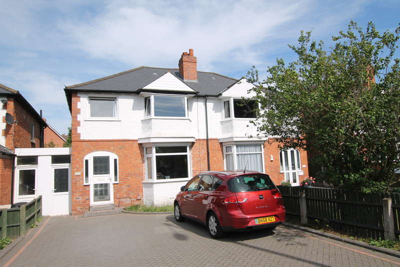 3 Bedrooms Semi Detached House for sale in Chester Road, Sutton Coldfield, B73 5BN