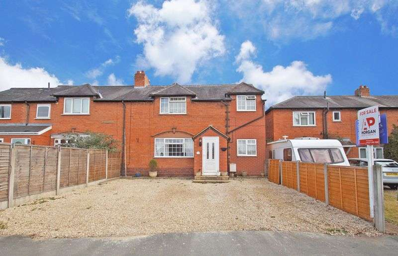 4 Bedrooms Semi Detached House for sale in Shaw Lane, Stoke Prior, Bromsgrove