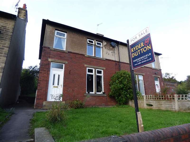 3 Bedrooms Property for sale in Scale Hill, Birkby, HUDDERSFIELD, West Yorkshire, HD2