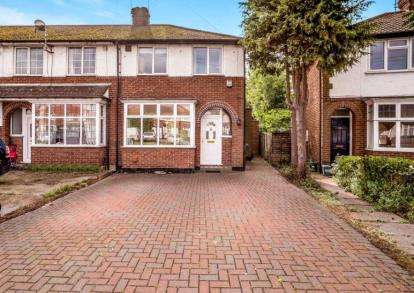 3 Bedrooms End Of Terrace House for sale in Abbey Road, Aylesbury