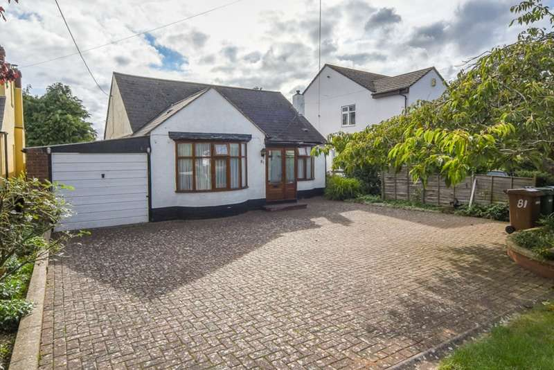 3 Bedrooms Bungalow for sale in Gipsy Lane, Irchester, Northamptonshire, NN29