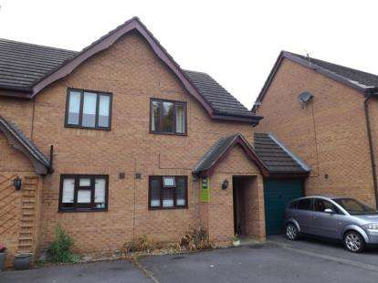 2 Bedrooms House for sale in Borrowdale Close, Gamston, Nottingham