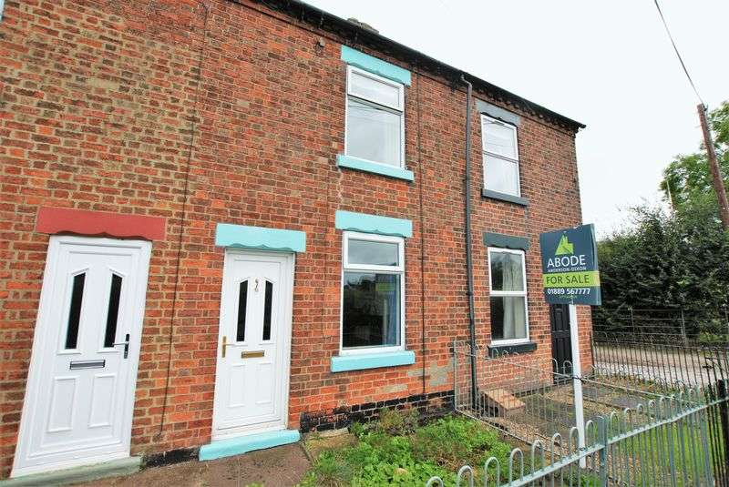 2 Bedrooms Terraced House for sale in West View, Uttoxeter