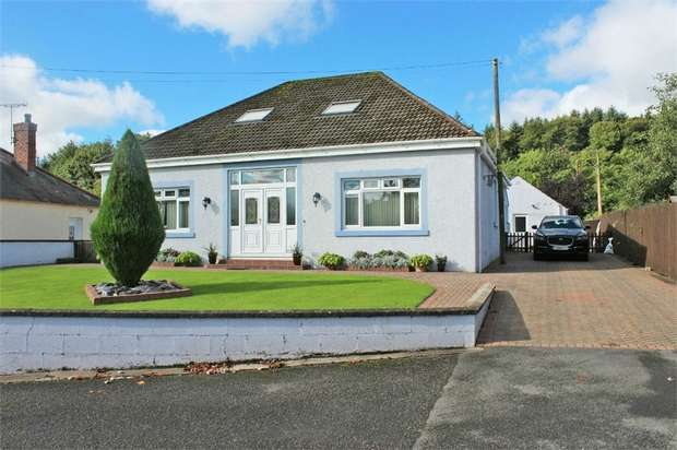 5 Bedrooms Detached Bungalow for sale in Johnstonebridge, Lockerbie, Dumfries and Galloway