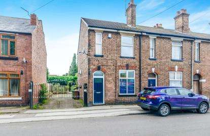 2 Bedrooms End Of Terrace House for sale in St. Annes Road, Willenhall, West Midlands