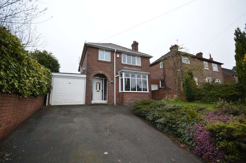 3 Bedrooms Detached House for sale in Frank Lane, Thornhill, Dewsbury