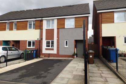 3 Bedrooms Terraced House for sale in Vernon Close, Cheadle Hulme, Stockport, Greater Manchester