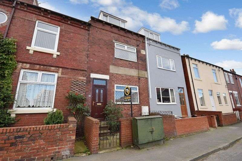 4 Bedrooms Terraced House for sale in Station Road, Ryhill