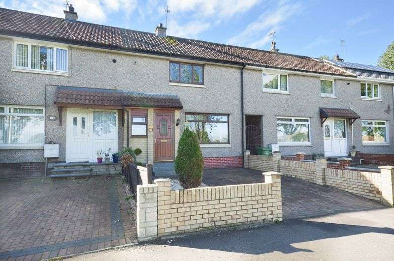 2 Bedrooms Terraced House for sale in 32 Falcon Drive, Dovecot, Glenrothes, KY7 5HP