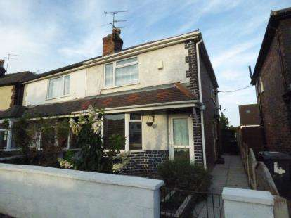 3 Bedrooms Semi Detached House for sale in Marton Road, Beeston, Nottingham, Nottinghamshire