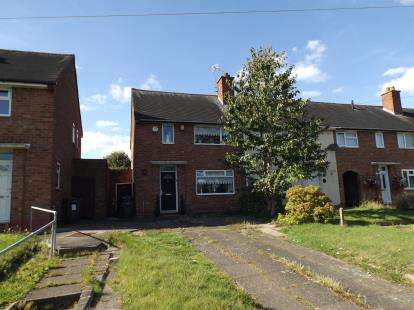 2 Bedrooms End Of Terrace House for sale in Brownfield Road, Shard End, Birmingham, West Midlands