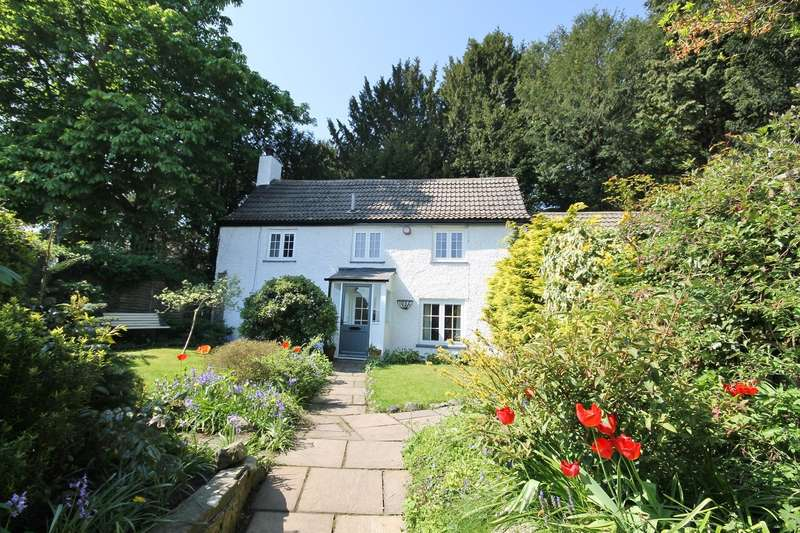 2 Bedrooms Cottage House for sale in Wycar, Bedale DL8 1EP