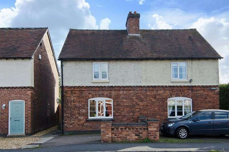 2 Bedrooms Semi Detached House for sale in Furlong Lane, Alrewas