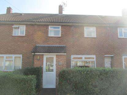 2 Bedrooms Terraced House for sale in Hallwicks Road, Luton, Bedfordshire