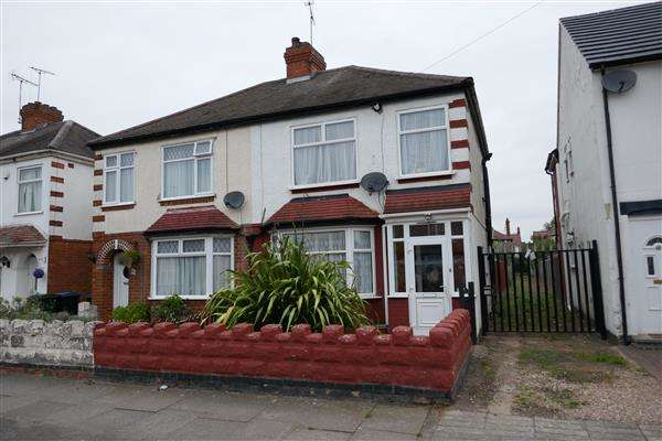 3 Bedrooms Semi Detached House for sale in Oldham Avenue, Wyken, Coventry