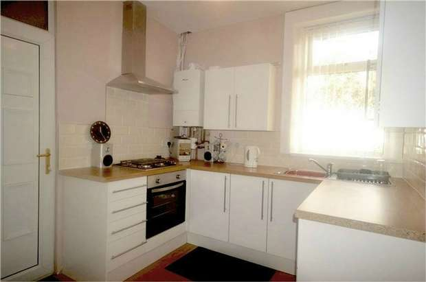 2 Bedrooms End Of Terrace House for sale in Keat Street, HUDDERSFIELD, West Yorkshire