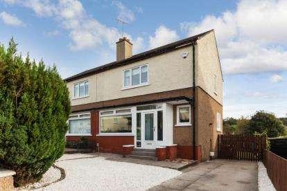 2 Bedrooms Semi Detached House for sale in Allander Road, Bearsden