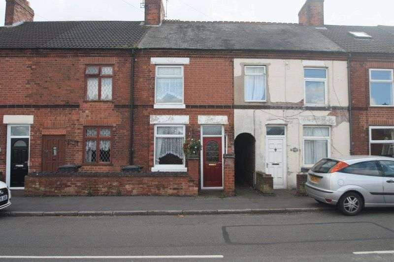 2 Bedrooms Terraced House for sale in Brooks Lane, Coalville