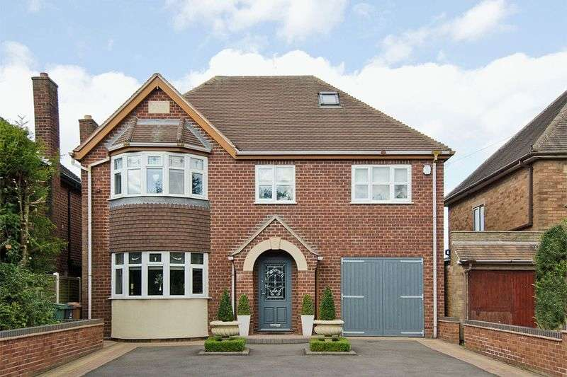 5 Bedrooms Detached House for sale in Lichfield Road, Shire Oak, Walsall Wood