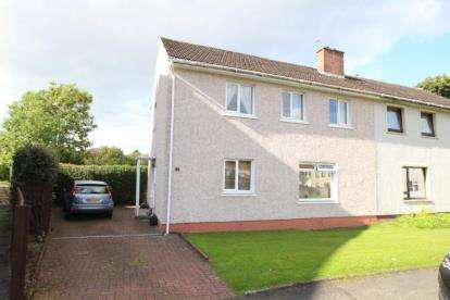 3 Bedrooms Semi Detached House for sale in Tantallon Park, West Mains, East Kilbride, South Lanarkshire