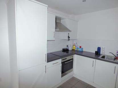 2 Bedrooms Flat for sale in Cubic, Birley Street, Preston, Lancashire